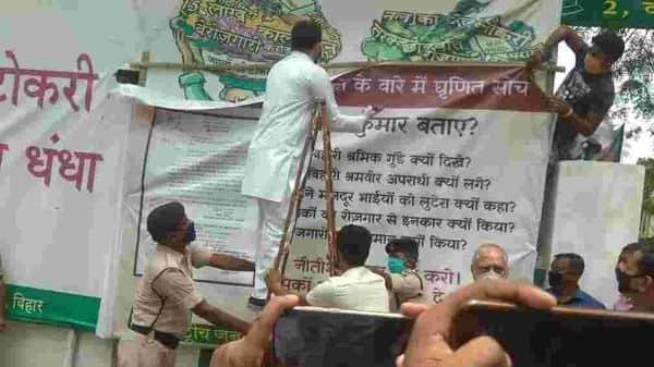 पटना में आरजेडी दफ्तर में गरीब अधिकार दिवस से एक दिन पहले नीतीश कुमार सरकार के खिलाफ पोस्टर लगाने खुद मैदान में उतर आए तेजस्वी यादव।