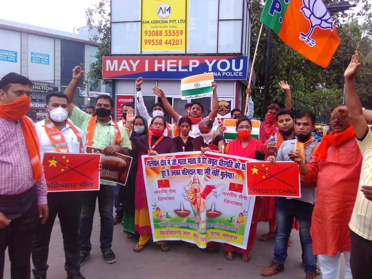 कारगिल चौक पर बीजेपी का ही एक और चीन विरोधी प्रदर्शन।