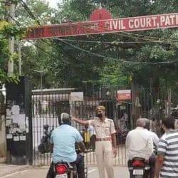 पटना सिविल कोर्ट में तीन दिन फिर नहीं होगा फिजिकल न्यायिक कार्य।