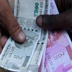 बैंक कर्मियों की सैलेरी में इजाफा, वेतन पुनरीक्षण समझौते पर हुए हस्ताक्षर