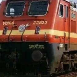 Indian Railway Train (File Photo)
