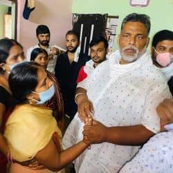पप्पू यादव ने राम कृष्ण नगर के अरुण यादव की हत्या के बाद परिवार से मुलाकात की.