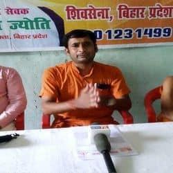 सुशांत केस को लेकर बिहार शिवसेना के नेता बागी, ठाकरे को बॉलीवुड का दलाल कहा