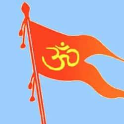 विश्व हिंदू परिषद