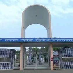 चौधरी चरण सिंह विश्वविद्यालय