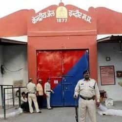 इंदौर जेल