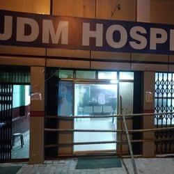 पटना: कोरोना ईलाज का 6 लाख का बिल देने वाला JDM अस्पताल हुआ सील