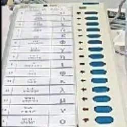 बिहार विधानसभा चुनावों में इस बार मॉडल 3 ईवीएम का प्रयोग किया जा रहा है.