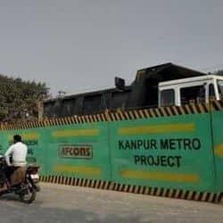 कानपुर मेट्रो