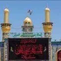कोरोना काल में मुहर्रम की सातवीं तारीख को नहीं निकलेगा इमामबाड़ा से जुलूस.
