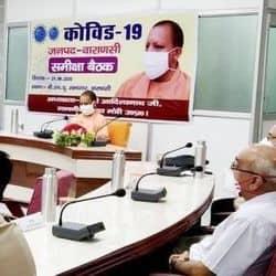BHU में समीक्षा बैठक के दौरान सीएम योगी आदित्यनाथ.