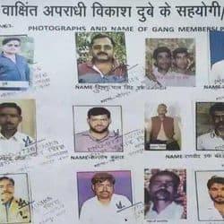 बिकरू कांड में पुलिस द्वारा जारी वांछित आरोपियों की सूची (फाइल फोटो)