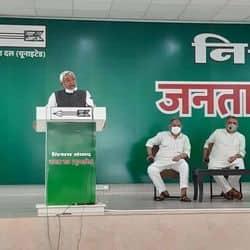 जदयू कार्यालय में निश्चय संवाद वर्चुअल रैली में बोलते मुख्यमंत्री नीतीश कुमार