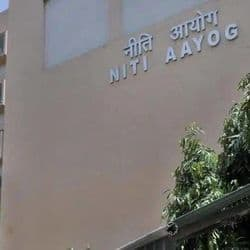 नीति आयोग कार्यालय , नई दिल्ली