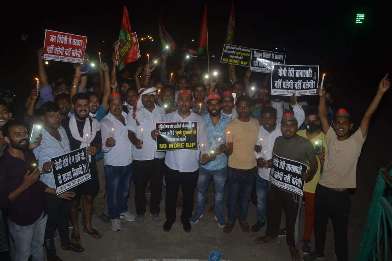 बत्ती गुल विरोध प्रदर्शन में यूपी सीएम और बीजेपी सरकार के खिलाफ नारेबाजी भी हुई.