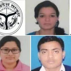 UP PCS 2018 Result Toppers Photo