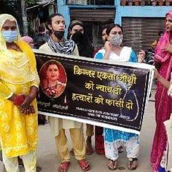 वाराणसी में गुरु मां एकता जोशी के हत्यारों की गिरफ्तारी के लिए किन्नरों ने इंसाफ रेैली निकाली.