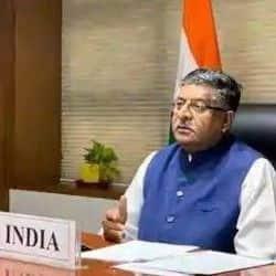 वीडियो कॉन्फ्रेंसिंग के जरिए अपनी बात कहते केंद्रीय मंत्री रवि शंकर प्रसाद