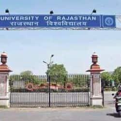 राजस्थान यूनिवर्सिटी