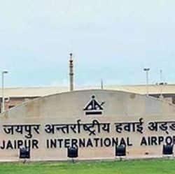 जयपुर हवाई अड्डा