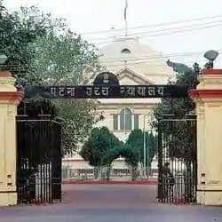 बिहार में गृह जिलों और 4 साल से ज्यादा एक ही जगह तैनात अधकारियों की बढ़ेगी मुसीबत