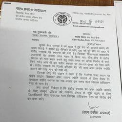CM योगी तक पहुंचा मेरठ के अमर जवान ज्योति का मामला, कैंट विधायक ने लिखा पत्र