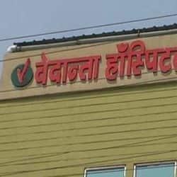 कानपुर: वेदांता और महावीर अस्पताल छापेमारी के बाद सील, संचालक गिरफ्तार