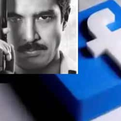 फेसबुक पर जिंदा हो उठा डॉन माफिय श्री प्रकाश शुक्ला