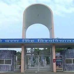 चौधरी चरण सिंह विश्वविद्यालय मेरठ