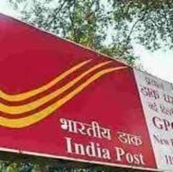 इंडिया पोस्ट पेमेंट बैंक के माध्यम से ग्राहकों को डिजिटल बैंकिंग सेवा डाक विभाग की शाखा वाराणसी में उपलब्ध