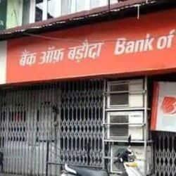 कानपुर में खाली बैंक अकाउंट से पास किया 2.10 लाख का चेक, अधिकारियों ने पुलिस में की शिकायत. (प्रतीकात्मक)