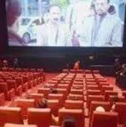 आगरा में खुले सिनेमाघर 700 लोगों ने देखी बड़े पर्दे पर फिल्म