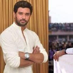 चिराग पासवान ने कहा कि नीतीश कुमार मेरे और भाजपा के बीच दूरी बनाने का प्रयत्न कर रहे हैं. (फाइल फोटो)