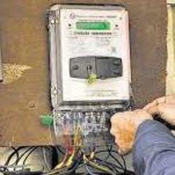 स्मार्ट मीटर लगने के बाद भी कई इलाकों में बिजली गुल