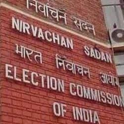 चुनाव आयोग की टीम ने की दूसरे चरण के उत्तरी बिहार के जिलों में तैयारियों का निरिक्षण