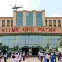 पटना एम्स में कोरोना मरीज ने की आत्महत्या