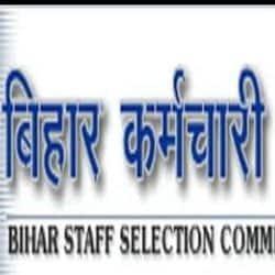 बिहार कर्मचारी चयन आयोग की तरफ से होने वाले इण्टर स्तरीय प्रतियोगिक परीक्षा-14 की तिथि में हुआ बदलाव