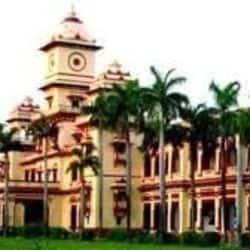 बीएचयू में चालू होगी वैदिक शिक्षा