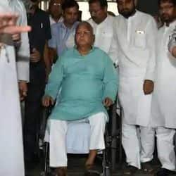 BJP विधायक को जेल से फोन के बाद लालू यादव डायरेक्टर बंगला से रिम्स वार्ड शिफ्ट