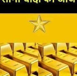 जयपुर में सोना और चांदी के भाव 30 नवंबर