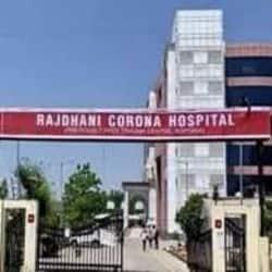 पीजीआई के कोविड अस्पताल में 20 हजार लीटर क्षमता वाला ऑक्सीजन प्लांट बनना शुरू