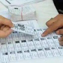 विशेष कैंप के जरिए महिलाओं और दिव्यांगों का नाम मतदाता सूची में जोड़ा जाएगा.