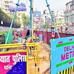 पटना मेट्रो रेल का निर्माण कार्य दिल्ली मेट्रो रेल कॉरपोरेशन के द्वारा किया जा रहा है