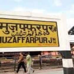 मुजफ्फरपुर जंक्शन (फाइल फोटो)