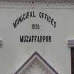 मुजफ्फरपुर नगर निगम (फाइल फोटो)