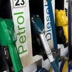 पटना, मुजफ्फरपुर, गया, भागलपुर, पूर्णिया में पेट्रोल और डीजल का दाम