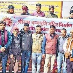 संघ सदस्यों ने की बैठक, कहा- राम मंदिर धन संग्रह अभियान के लिए निकलेगी बाइक रैली