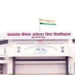 बीआरए बिहार विश्वविद्यालय का बीपीएड व एमएड का रिजल्ट जारी, ऐसे करें चेक