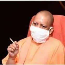 बर्ड फ्लू को लेकर CM योगी ने दिए विशेष सतर्कता बरतने के निर्देश.