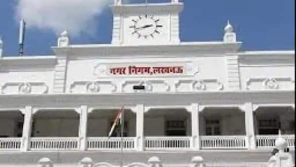 डीएवी कॉलेज ने नहीं किया बकाया टैक्स जमा, लखनऊ नगर निगम ने सील किए बैंक खाते
